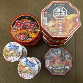 購入者決定★カップ麺 @100円〜