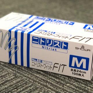ニトリル ゴム手袋(Mサイズ) 100枚入り・未開封