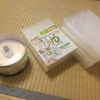 【新品】DVDスリムケース(26枚)+DVD-R38枚