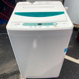 ハーブリラックス 2017年 洗濯機 YWM-T45A1 …