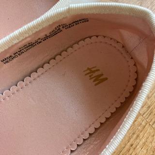 靴 21.5センチ − 愛知県