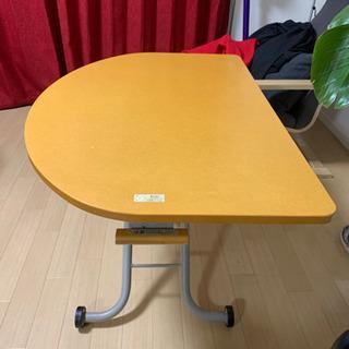 『昇降テーブル』2万円でお譲りします