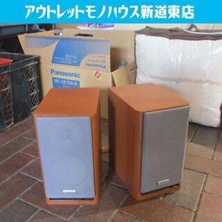 スピーカー ONKYO D-N7X ブラウン 茶 オーディオ A...
