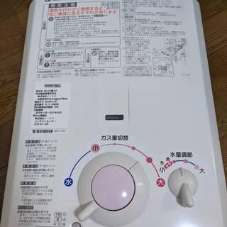 ノーリツ GQ-530MW 16年 小型給湯器 瞬間湯沸か…