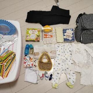 出産準備用品 ベビー・子育てセット
