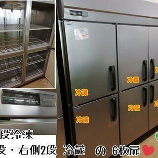 冷凍冷蔵庫  業務用  6枚扉  B1N29