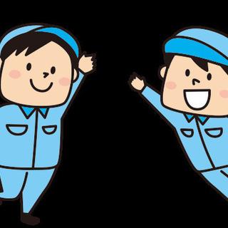 【管理人・用務員業務】 京王線 佐々塚駅 徒歩5分! 学校法人で...