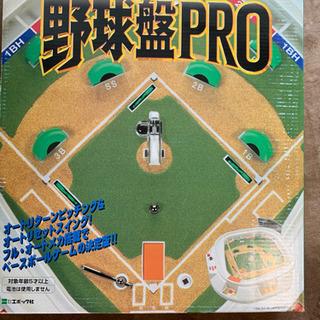 フルオート野球盤PRO