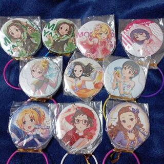 アイドルマスターシンデレラガールズ 缶バッジ 1つ150円
