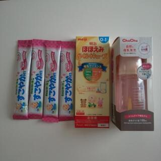 【新品】哺乳瓶 粉ミルク キューブミルク