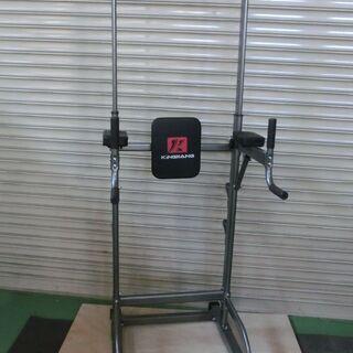 KINGKANG チンニングマシン 懸垂マシン トレーニング機器...