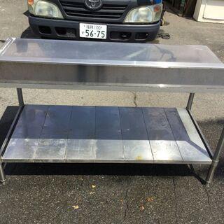 ステンレス作業台 業務用 バックガード付き H80 W150 D75 厨房 調理台 飲食店 - 家具