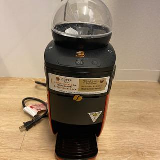 ネスカフェ バリスタ コーヒーメーカー