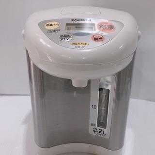当店にて直接支払い可。【419M1】 ZOJIRUSHI マイコン沸騰電動ポット CD-JY22 2012年製 - 家電