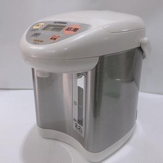 当店にて直接支払い可。【419M1】 ZOJIRUSHI マイコン沸騰電動ポット CD-JY22 2012年製 - 熊本市