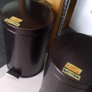 木 ゴミ箱 ニトリ - ニトリ ペダルペール(蓋つきゴミ箱…
