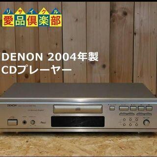 【愛品倶楽部 柏店】DENON CDプレーヤー DCD-7…