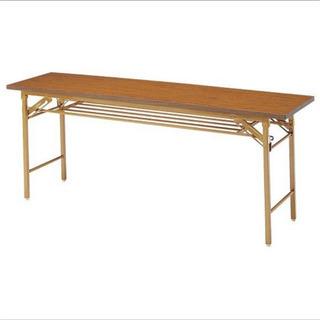 会議用テーブル 1800×450×700 折りたたみテーブルの画像