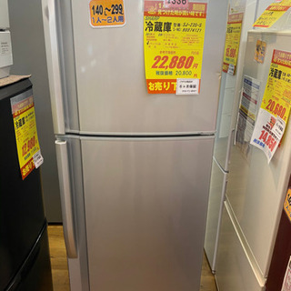 I336 SHARP大きめ2ドア冷蔵庫