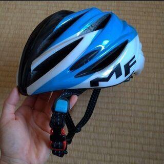 MFロードバイク ヘルメット