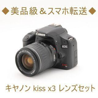 【ネット決済・配送可】◆美品級&スマホ転送◆キヤノン kiss ...