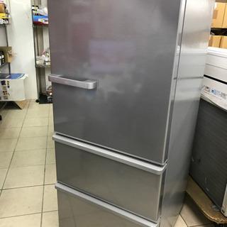 AQUA AQR-27H 2019年製 272L 冷蔵庫
