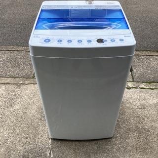 💕【取付無料😍】ハイアール 5.5Kg 洗濯機