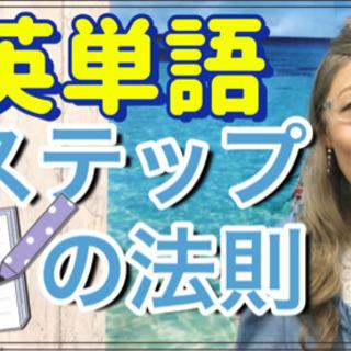 横浜でマンツーマン英会話ならグレイ英会話スタジオ🌺ハワイ好きの方...