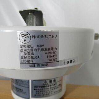 J2260/照明器具/ライト/4灯/電球色/LED電球付き/ニトリ/NITORI/中古品/ - 大津市