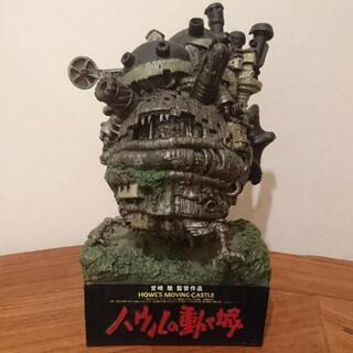 スタジオジブリ ハウルの動く城 フィギュア