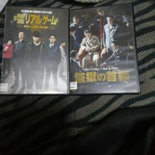 DVD6枚