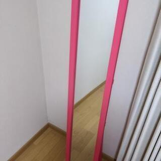 全身鏡(ピンク)