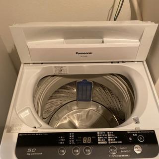 Panasonic洗濯機 - 名古屋市