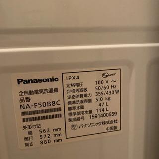 Panasonic洗濯機 - 家電