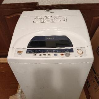 洗濯機 7キロ洗(お話し中)