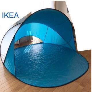 【ネット決済】IKEA(イケア) ポップアップテント