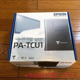 EPSON TVネットワークプリンタアダプタ PA-TCU1