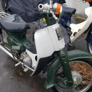 HONDAスーパーカブ50cc 12V通勤通学配達 カブ