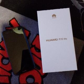 HUAWEI P20 lite ブルー