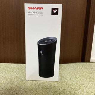 (新品)SHARP IG-LC15-B