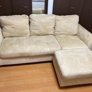 オットマン付き多機能三人掛けソファー『使用感につきシミあり…