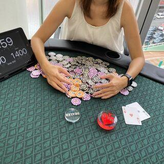 【満員御礼】【4/24土】Texas Hold'em Poker