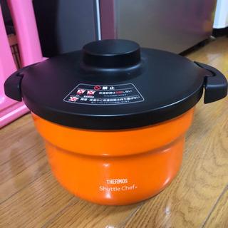 サーモス 調理鍋の画像