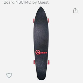 QUEST  Long skateboard