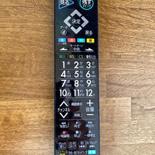 三菱 32型テレビ LCD-A32BHR7  - 家具
