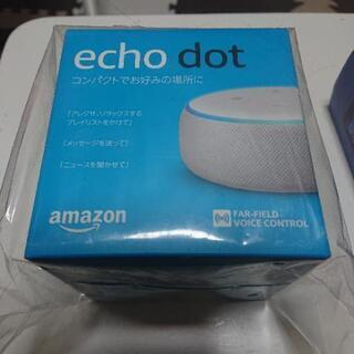 新品 Amazon echo dot 第3世代