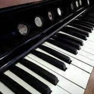 ピアノ入門者〜中級者の友達を募集します。
