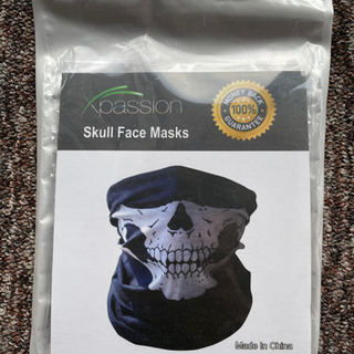 日焼け止めマスクとトランスミッター - 沖縄市