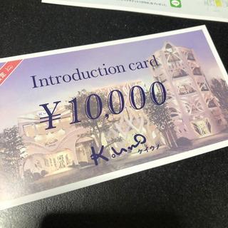 1万円割引券 k uno ケイウノ ブライダルリング ディズニー...