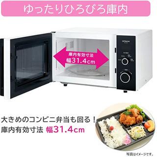 日立 単機能 電子レンジ 22L 西日本専用(60Hz) ターンテーブル LEDタイマー表示 HMR-ET22-Z6 ブラック - 家電